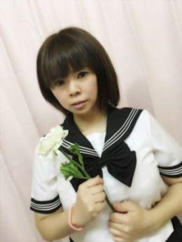 りな | 愛MAX - 大塚・巣鴨風俗