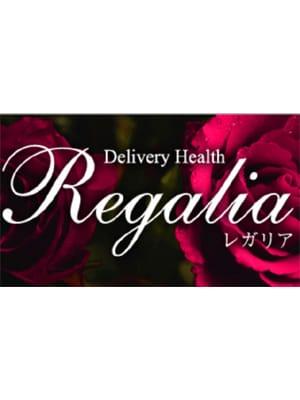 Regalia(フリー指名不可)|Regalia - 今治風俗