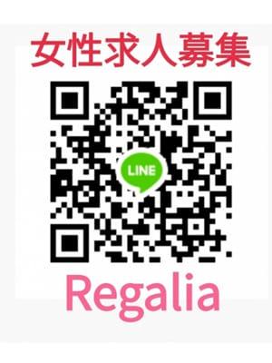 女性求人募集♪Regalia|Regalia - 今治風俗