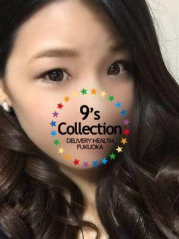 なお   9's Collection - 福岡市・博多風俗