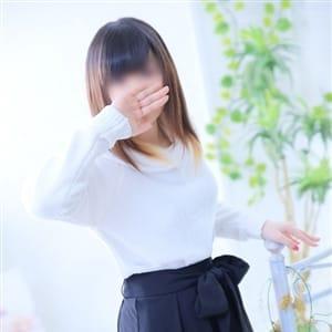 あおい | アロマChloe - 広島市内風俗