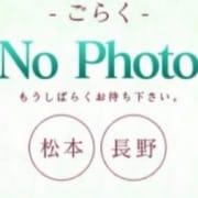 「今週は新人♪ラッシュ♪ラッシュ♪ラッシュ」06/11(月) 02:59 | ごらく松本長野のお得なニュース