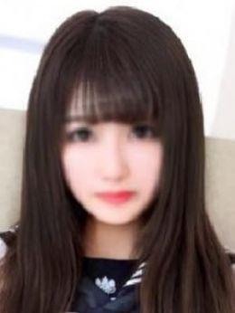 えりか | 黒髪素人大学生専門店アクア - 宮崎市近郊風俗