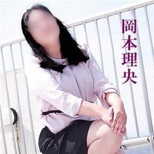 岡本理央 | 五十路マダム 愛されたい熟女たち 高知店 - 高知市近郊風俗
