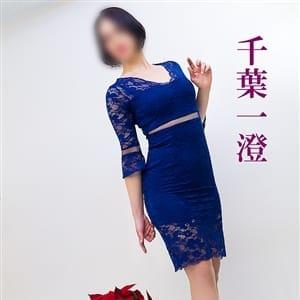 千葉一澄 | 五十路マダム 愛されたい熟女たち 高知店 - 高知市近郊風俗