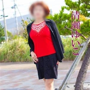 清瀬ゆいこ | 五十路マダム 愛されたい熟女たち 高知店 - 高知市近郊風俗