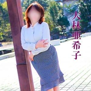 大林亜希子 | 五十路マダム 愛されたい熟女たち 高知店 - 高知市近郊風俗