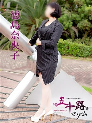 徳島奈央子|五十路マダム 愛されたい熟女たち 高知店 - 高知市近郊風俗