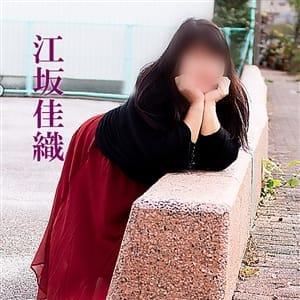 江坂佳織 | 五十路マダム 愛されたい熟女たち 高知店 - 高知市近郊風俗