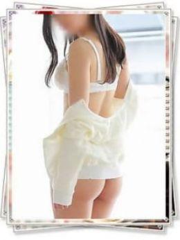 れみ | めん恋 - 水戸風俗