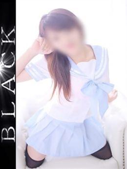 光(ひかる) | BLACKいわき店 - いわき・小名浜風俗