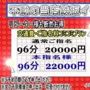 96min★20,000yen★|BLACKいわき店