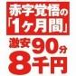 LADY NAVIGATION 高崎店の速報写真