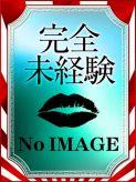 リョウコ|ドMな奥さん日本橋店でおすすめの女の子