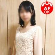 「ヒカル」01/18(金) 22:31   ドMな奥さん日本橋店のお得なニュース