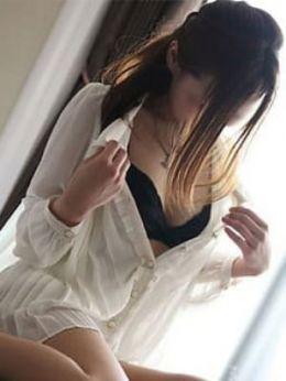 かなた | Parfum - 金沢風俗