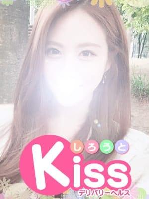 なお(素人KISS)のプロフ写真3枚目