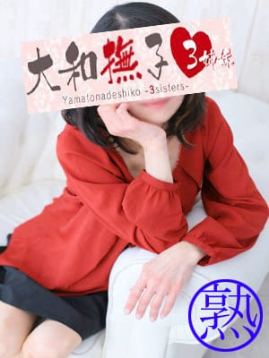 朝倉ゆき 大和撫子~三姉妹~ - 西川口風俗