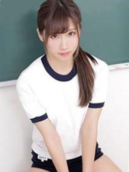 片瀬るい(かたせ) | いけない放課後 - 東広島風俗