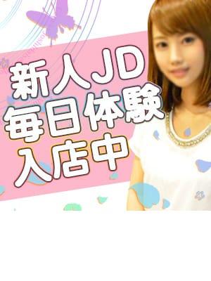 るる(新宿現役女子大生コレクション)のプロフ写真4枚目