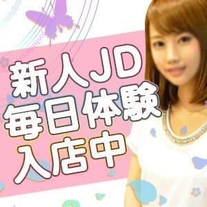 るる | 新宿現役女子大生コレクション - 新宿・歌舞伎町風俗