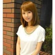 「★東京TOPクラス在籍レベル★」05/23(水) 15:46 | 新宿現役女子大生コレクションのお得なニュース