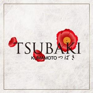 TSUBAKI(イエスグループ熊本)