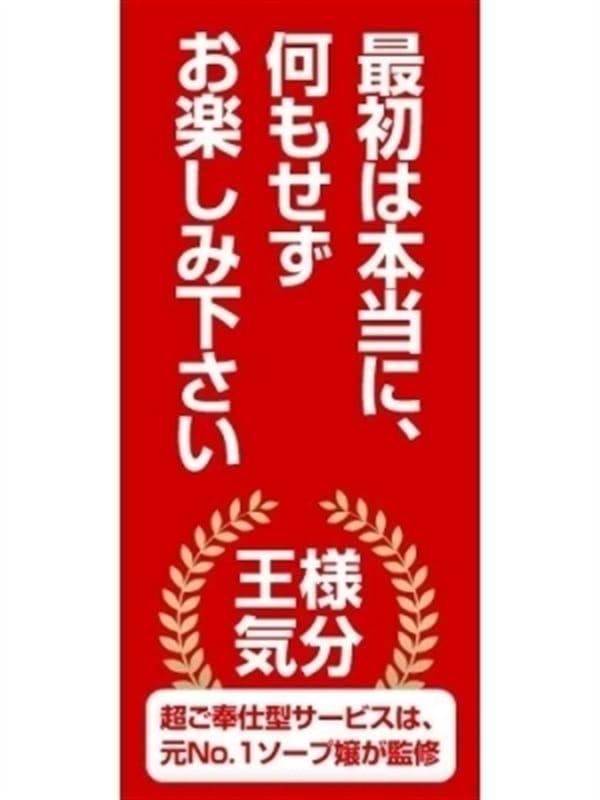 ノーハンド京都店