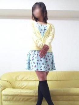 みどり☆痴漢に全身ブルブル女 | ひとりぼっち - 静岡市内・静岡中部風俗
