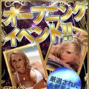 「8月31日から夏季休暇のためしばらくお休みいたします!金髪外人モデルが!70分たった1万円」09/09(日) 13:02   ブロンドクラシックのお得なニュース