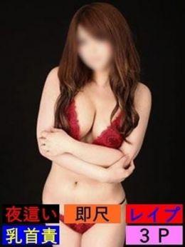 ミズキ | 女豹 - 名古屋風俗