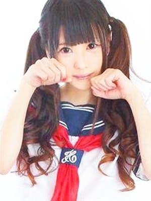 みな[23歳]激カワ美少女(らぶこれ!)のプロフ写真1枚目