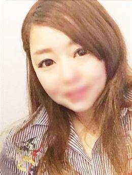 ゆうこ[25歳]Fかっぷ巨乳娘 | らぶこれ! - 愛知県その他風俗