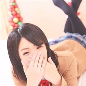 もえの[21歳]萌えスレンダー【萌え萌えっこ!】 | らぶこれ!(愛知県その他)