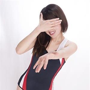 「お待たせしました!『競泳水着』入荷しました♪♪」08/20(月) 07:20 | Summer College KYOTO (サマカレ京都)のお得なニュース