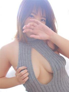 りほ|Summer College KYOTO (サマカレ京都)で評判の女の子