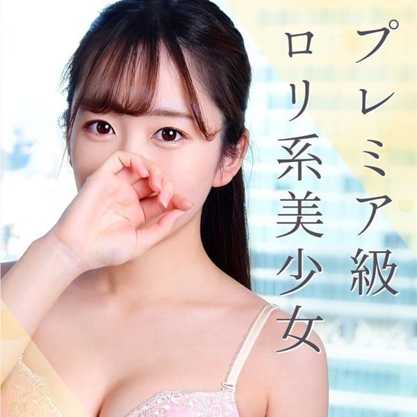 もも【極限のロリ美少女!!】