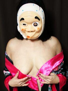 つきか|立川奥さま温泉で評判の女の子