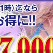 「エロス東京降臨」07/21(土) 17:00 | エロス東京のお得なニュース