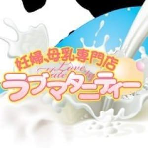 東京で母乳プレイが楽しめる風俗店 ~産後おっぱいを幼児プレイで独り占め~