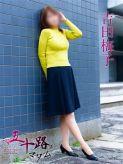 吉田梅子|五十路マダム和歌山店(カサブランカグループ)でおすすめの女の子