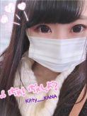 かな|Kitty(キティ)大阪でおすすめの女の子