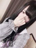ひより Kitty(キティ)大阪でおすすめの女の子