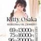 Kitty(キティ)大阪の速報写真