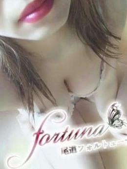 【未経験】美紀 | 尾道 club fortuna -フォルトゥーナ- - 福山風俗