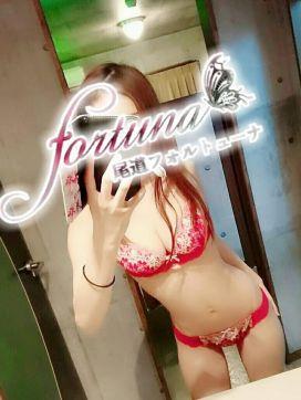 【未経験】恵 めぐ|尾道 club fortuna -フォルトゥーナ-で評判の女の子