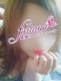美緒 みお|尾道 club fortuna -フォルトゥーナ-でおすすめの女の子