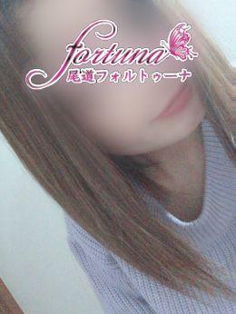 えみり | 尾道 club fortuna -フォルトゥーナ- - 福山風俗