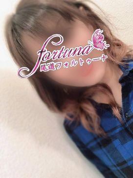 沙羅 さら 尾道 club fortuna -フォルトゥーナ-で評判の女の子
