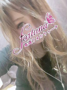 梨沙 りさ | 尾道 club fortuna -フォルトゥーナ- - 福山風俗
